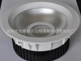 厂家批发6寸塑料筒灯外壳配件 PAR灯压铸款外壳 LED灯饰灯具