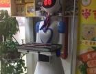 智能机器人转让