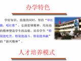 云南新兴职业学院的环境 中专部