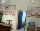 雅居乐 光后学校 教育培训 商业街卖场