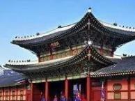韩国首尔济州双船双飞六日游 4月临沂出发 2380元