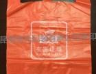 昆明塑料袋,可降解塑料袋,购物袋,手提袋,方便袋,及塑料包装