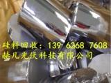 多晶硅料回收