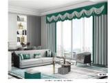 海淀西苑窗帘定做西苑附近窗帘安装免费测量