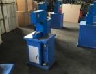 气动铆片机生产厂家