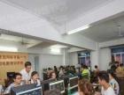 商务办公自动化培训 商务办公培训 三亚宝云电脑学校
