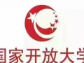 2017丹东成人高考、高升专、专升本、大专本科学历