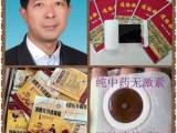 2020年在北京举办新型膏药 液体膏药制作培训班