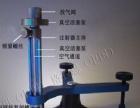 格拉思轮毂挡风玻璃修复设备