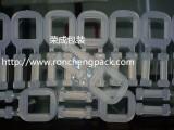 加厚环保型PP塑料打包扣 手拉扣 包装带扣 包装扣