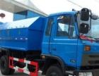 厂家现车绿化洒水车小区垃圾车垃圾转运车消防车促销