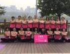 广州花都区瑜伽教练证书培训学院
