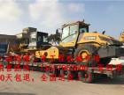 南京二手旧压路机市场 转让26吨压路机