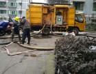 涪陵专业清掏化粪池,隔油池清底,高压清洗管沟油污,抽粪,拉粪