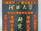 转让河北大学18年会计学硕考研专业?#25991;?#37096;复习资料
