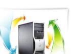 多线虚拟主机,双线虚拟主机,云服务器,免备案虚拟主