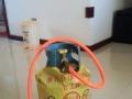 出售液化气罐10公斤,