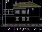 设计医院 诊所施工图 制作精美3D效果图