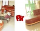 长治专业维修沙发