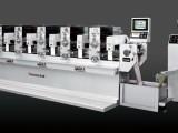 凸版輪轉印刷機膠輥全國銷售,全國維修,上門服務