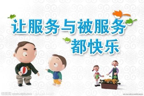 浙江联保-%下沙华宝空调-(各中心)%售后服务网站电话 杭州