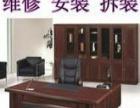 连云港家具安装配送,维修补漆,拆装搬运。满意付款
