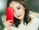 南宁手机分期付款,iPhoneX新款利息多少