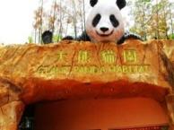 重庆周末经典游路线香港二天一晚 (迪士尼),特价优惠350/人