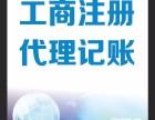 江门诺千金财税会计审计 代理记账价格
