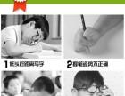 预防近视有什么好办法林文正姿防近视笔有什么作用