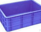 食品专用塑料箱