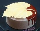 宁波学做蛋糕培训学校-宁波海曙蛋糕培训学校地址