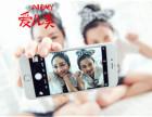 北京爱儿美儿童摄影亲子照拍摄哪家好哪家专业
