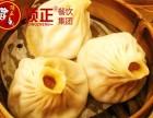 上海南京烤鸭包技术免加盟培训