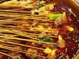 重慶相府火鍋技術培訓是您佳創業選擇