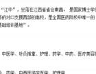 江西中医药大学自考本科报名时间