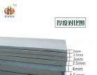 厂家直供挤塑板保温板地暖挤塑板保温板屋顶保温隔热板