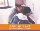苏州语文初三人教版 暑假新初三一对一辅导冲刺