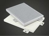 铝幕墙价格 氟碳铝单板厂家 木纹铝单板价格