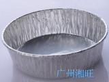 广州湘旺厂家直销 供应一次性 铝箔餐盒  锡纸蛋糕模   Y44