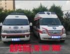 佛山救护车出租 120转院香港 转院全国 救护车价格咨询