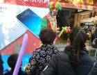 小丑气球表演 杂技魔术