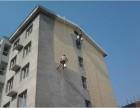 张家港专业外墙涂料粉刷 油漆粉刷 墙面清洗 高空作业施工队