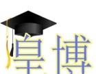 高考中考小升初特训,下埔校区开学报名优惠低至7折