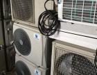 无锡专业空调租赁,1P-5P空调出租崇安区空调出租