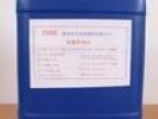 供应聚酯丙烯酸酯UV树脂