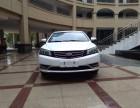 帝豪 2016款 三厢 1.5L CVT豪华型
