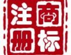 郑州商标注册 商标转让 商标注册公司 河南闪标网