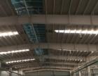 出售南京二手钢结构厂房二手钢结构厂房信息