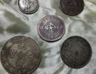 古钱币出售上门交易